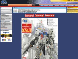 g-system-shop.com screenshot