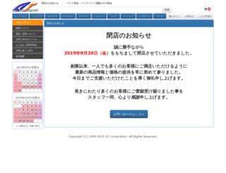 g-t.co.jp screenshot