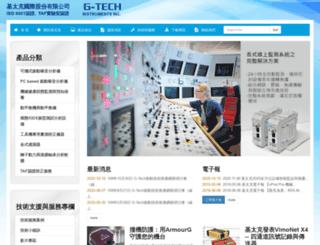 g-tech-inst.com screenshot