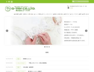 g-try.com screenshot