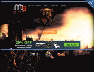 g-ug.net screenshot
