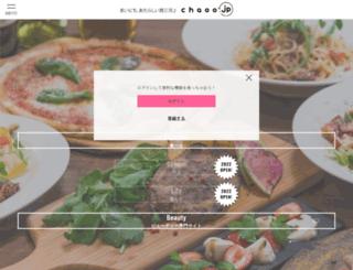g.chaoo.jp screenshot