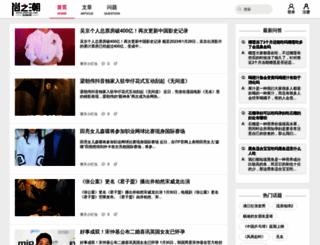 g.shangc.net screenshot