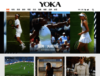g.yoka.com screenshot
