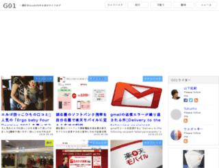 g01.me screenshot