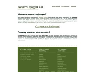 g3g.ru screenshot