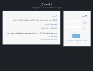 g3k.ir screenshot