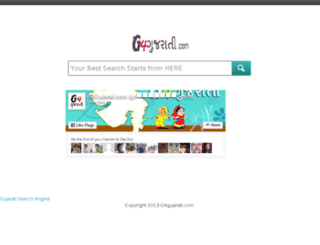 g4gujarati.com screenshot