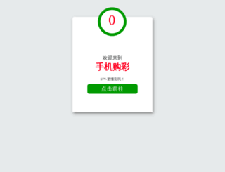 g4m3g3n13.com screenshot