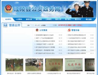 ga.jiangling.cn screenshot