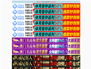 gaadimotor.com screenshot