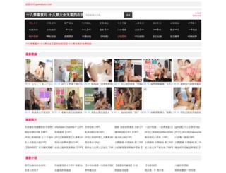 gaanabuzz.com screenshot