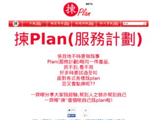 gaanplan.com screenshot