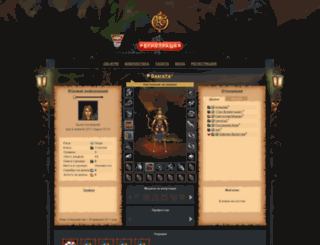 gaaraya.kor.ru screenshot