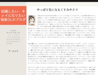 gabrielmann.net screenshot