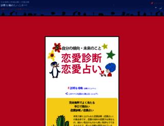 gachi.hanihoh.com screenshot
