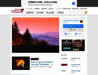 gactv.com screenshot