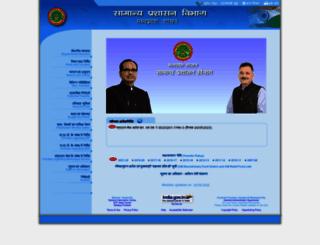 gad.mp.gov.in screenshot