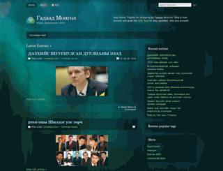 gadaadmongol.wordpress.com screenshot