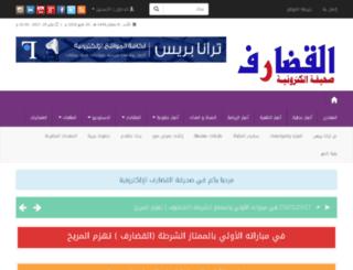 gadaref.com screenshot