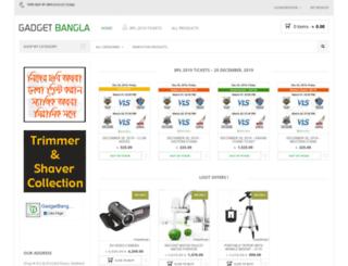 gadgetbangla.com screenshot
