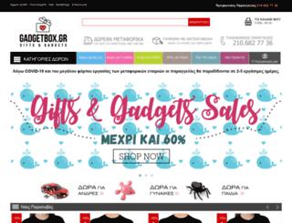 gadgetbox.gr screenshot