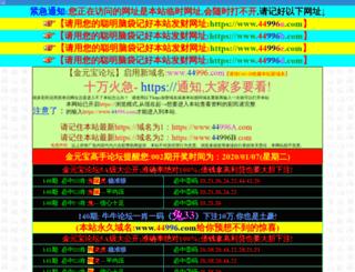 gadgetee.com screenshot