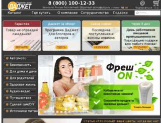 gadgets.masterkit.ru screenshot