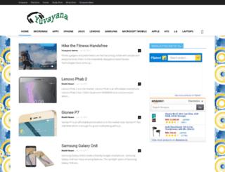 gadgets.yuvayana.org screenshot