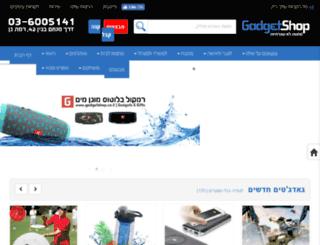 gadgetstore.co.il screenshot