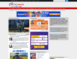 gae.cricwaves.com screenshot