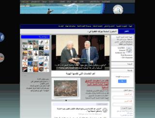 gafrd.org screenshot