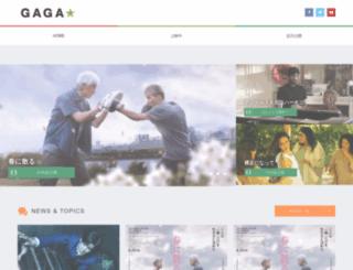 gaga.ne.jp screenshot
