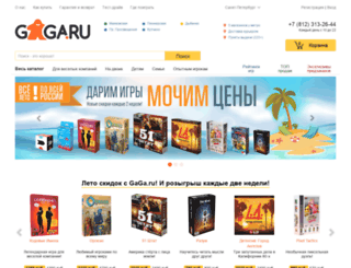 gagagames.ru screenshot