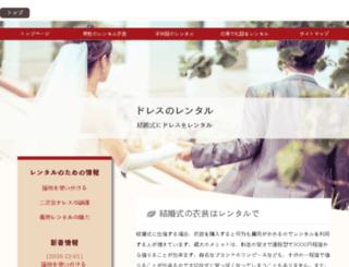 gagner-argent-rapidement.com screenshot