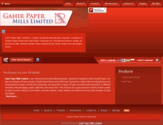 gahirpaper.com screenshot