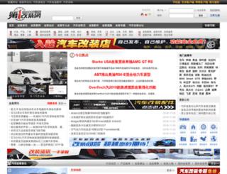 gai001.com screenshot