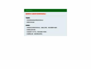 gaiacentro.com screenshot