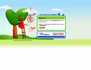 gaiamo.com screenshot