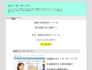 gailafund.org screenshot
