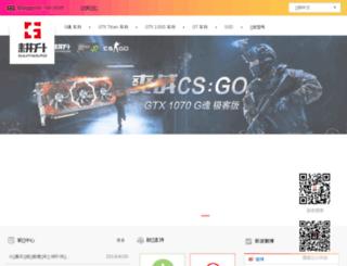 gainward.com.cn screenshot