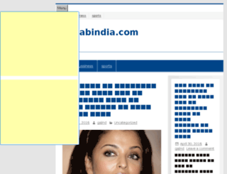 gajabindia.com screenshot