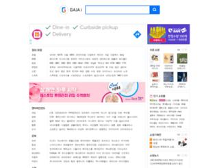 gajai.com screenshot