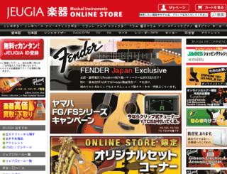 gakki.jeugia.co.jp screenshot