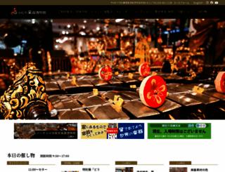 gakkihaku.jp screenshot