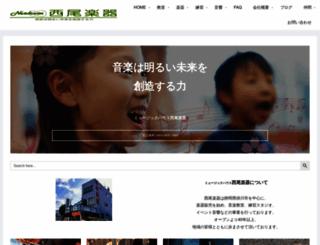 gakkiya.net screenshot