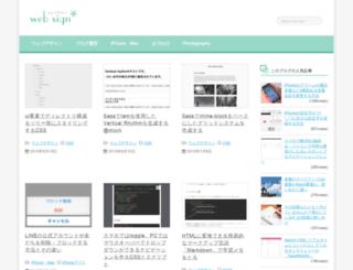 gakublog.com screenshot
