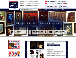 gakubuti.net screenshot