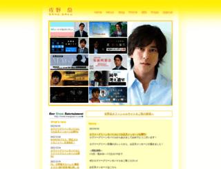 gakufc.com screenshot