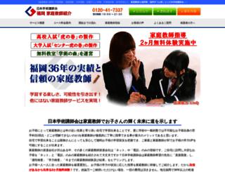 gakujutsu.com screenshot
